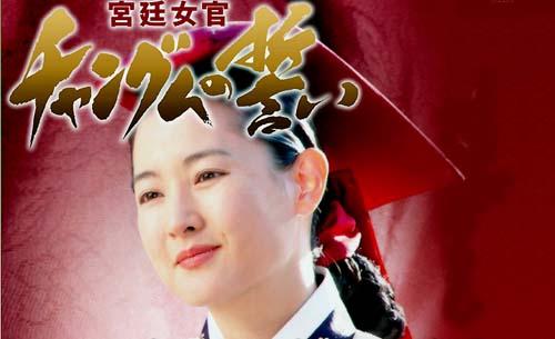 2006-11-12-cyangumu