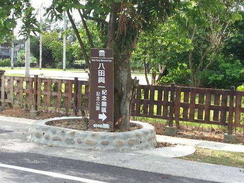 【衝撃】 台湾人に神様レベルで感謝されてる日本人がいた。