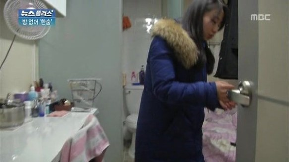 【悲報】 ソウルにある家賃3万6000円の家をご覧くださいwwwwwwwwwwwwwwwwwwwww