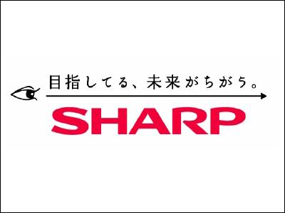 sharp_new_slogan01