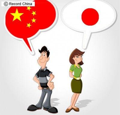 【中国】日本人はなぜ中国人の前で「日本はダメだ」と言うのか?