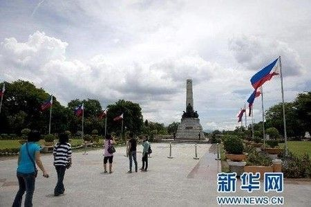20130507-00000035-xinhua-000-0-view