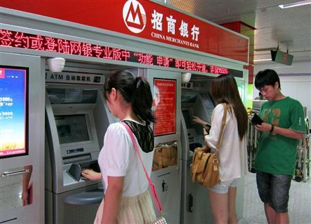 【中国】ありえない、ATMから「偽札」が出てくる中国の現実 誰のところに行くかわからない、中国13億人が日々ババ抜き状態
