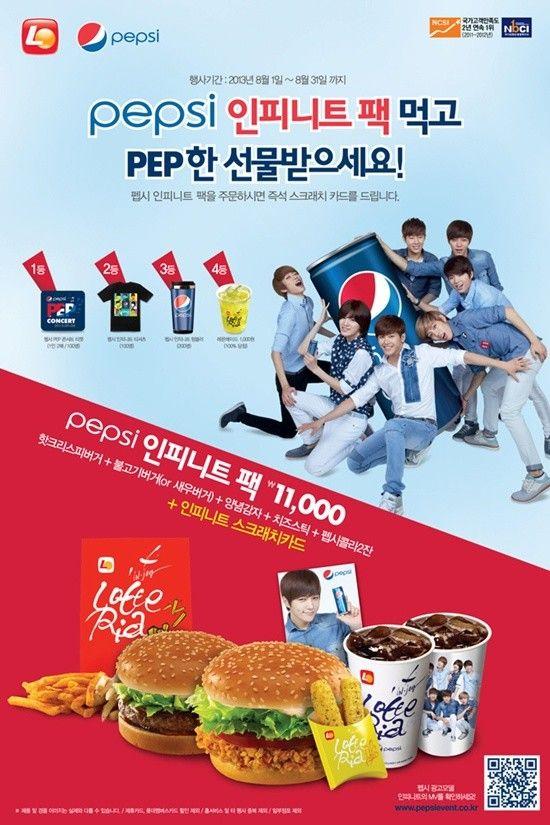 【韓流】韓国ロッテリアが人気K-POPアイドルグループ「INFINITE」コラボしたバーガーセットを発売