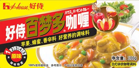 日本の家庭料理カレーライスが中国で人気 メーカーは中国仕様のカレールーを開発