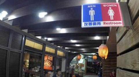 【台湾速報】とある学校のとんでもルール「授業中トイレに行くなら○○○の写真を撮ってこい」 台湾の反応「変態か?」「軍隊かよw」
