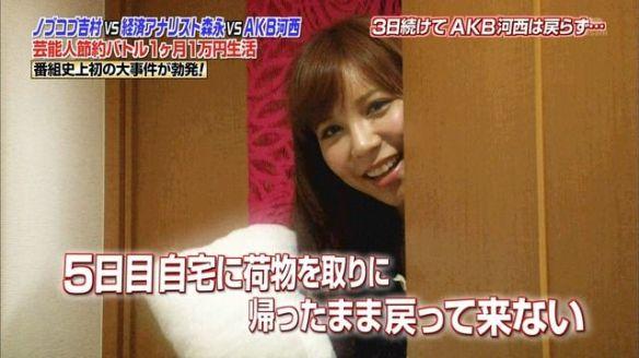 AKB48河西智美リタイアには本当の理由があったらしい