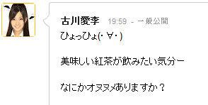 SKE48大矢真那の純粋すぎるコメントに感動したw