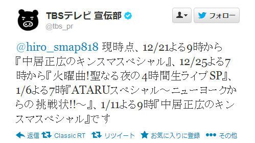 AKB48 12/25火曜曲4時間生SP決定