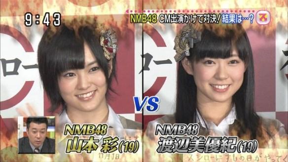 NMB48山本彩「写真集を  出せた事自体が素晴らしい事」 渡辺美優紀「勝ち負けなんてないんです。比べようがありません」