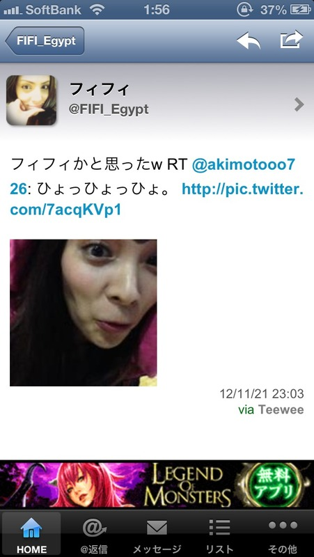 AKB48 フィフィのツイートにオカロww