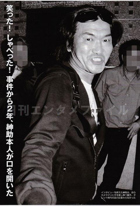 【画像あり】島田紳助の最新の画像が衝撃すぎるwwwwwww