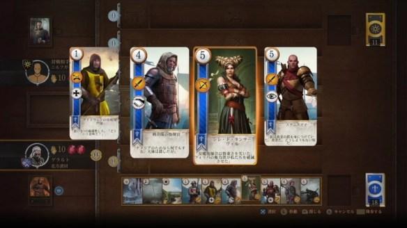 【ウィッチャー3】カード売ってたら買った方がいいぞ!トロフィーのため【グウェント】