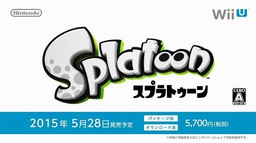 【スプラトゥーン】発売日が2015年5月28日に決定!イカ達のamiiboも発表