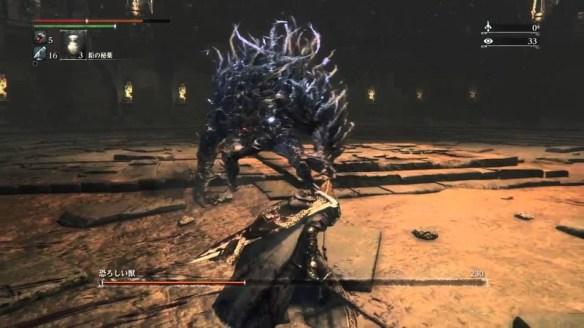 【ブラッドボーン】恐ろしい獣の倒し方【プレイ動画】