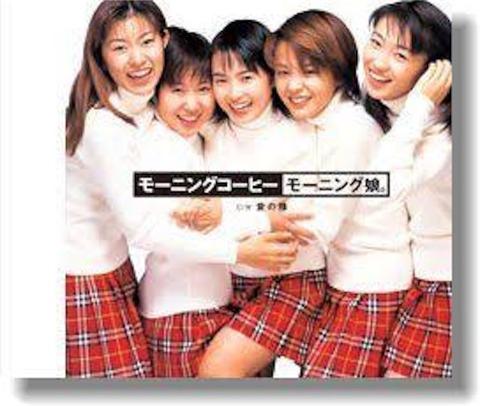 飯田圭織7