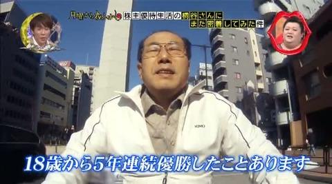 桐谷広人4