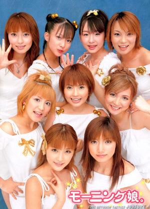 飯田圭織6