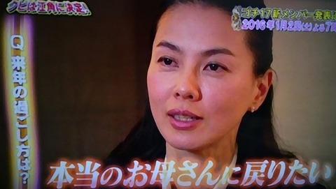 江角マキコ  3