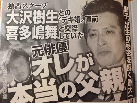 奥田瑛二5
