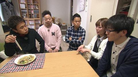 スーパーマラドーナ田中