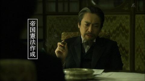 伊藤博文4