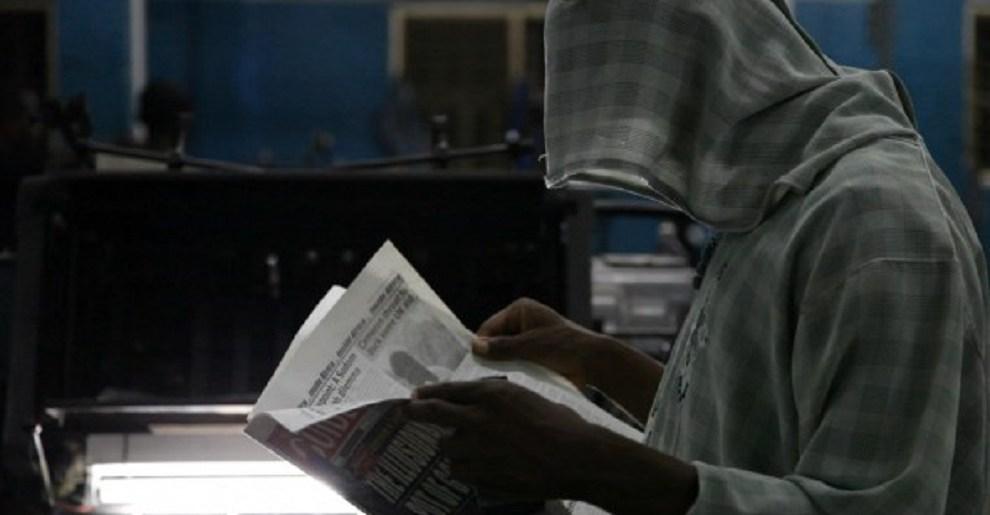 Anas-Printing-Press-590x331