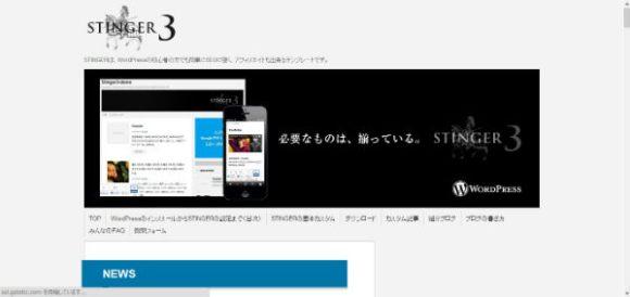 livett1-startup-wp-0