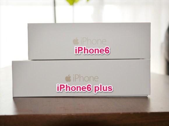 【iPhone6】と【iPhone6 plus】がやってきた。-箱比較-@livett_1