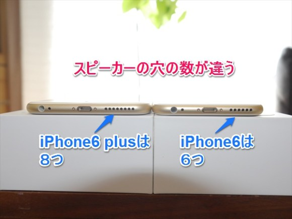 iphone6-plus-open-16