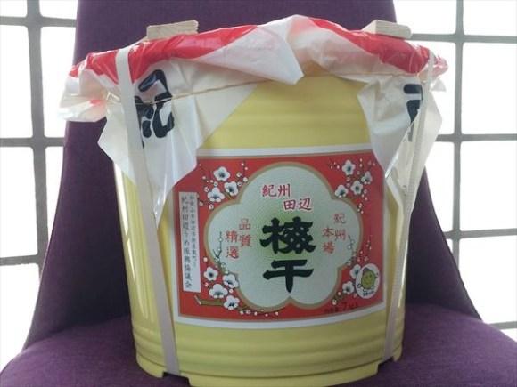 """ふるさと納税のお礼産品""""紀州梅樽7kg""""が届いた-外見-@livett1"""