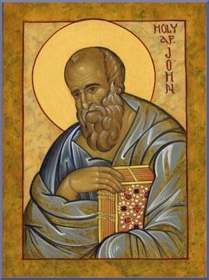 Text The Gospel of John