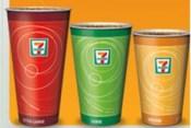 7-eleven-coffee