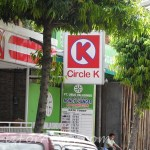 Relaxing Ubud Circle K