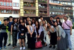 japanische delegation 2016