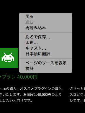 スクリーンショット 2016-08-15 16.05.47