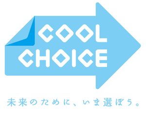 coolchoiceB