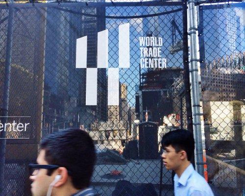 Logo_World_Trade_Center