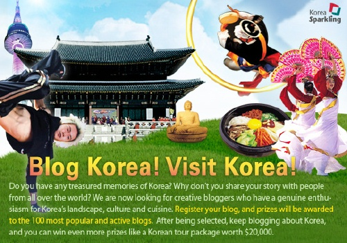 Blog Korea