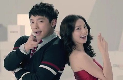 Rain and Kim Tae-hee