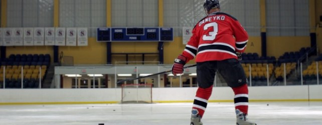 IFFBoston '11 Spotlight: ICE HOCKEY