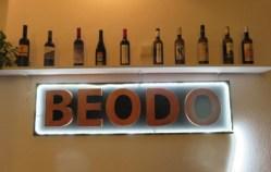 Pista: Beodo (Punta Umbría), alivio en la calle Ancha