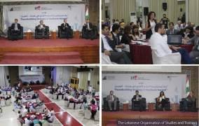 Peace Building Strategies in Baalbeck-Hermel Forum