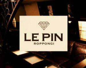 ルパンの店内画像