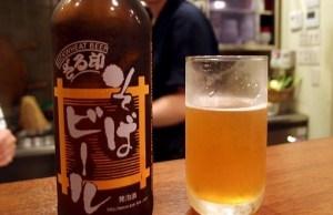 そばビール