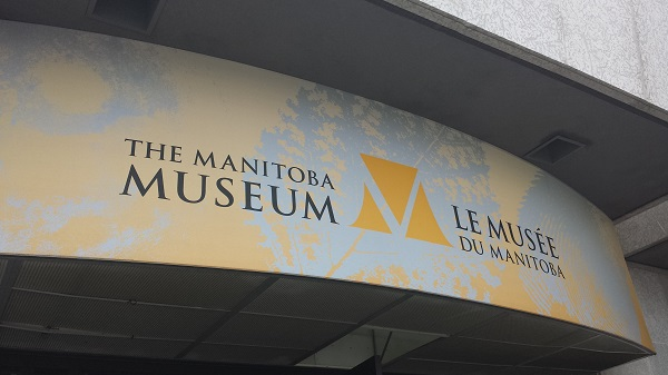 Manitoba Museum (1)