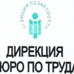 biurtrud1811141