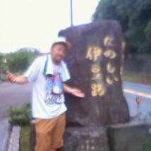 8yuuizuji