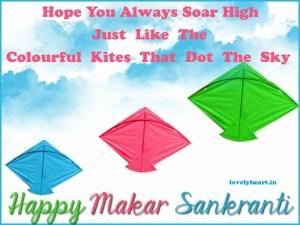 Makar-Sankranti-Greeting-Cards-for-Friends