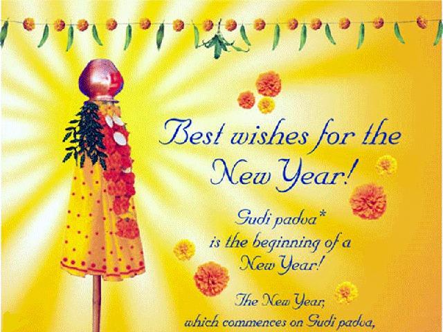 Happy Bestu Varsh or Gudi Padwa Best Wishes, Whatsapp status, Fb Quotes, Shayari, Subescha, Sreemangal, SMS, Messages, Inspirational Quotes, Motivational Thoughts, Shubh Kamanayain, Mangal Kamanaya, Su Vichar or Anmol Vachan in Marathi and English
